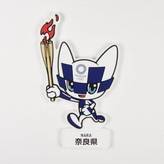 【セール価格】東京2020オリンピック聖火リレーマスコットラバーマグネット:奈良県