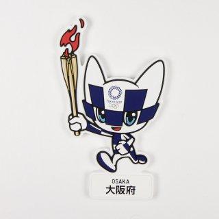【セール価格】東京2020オリンピック聖火リレーマスコットラバーマグネット:大阪府