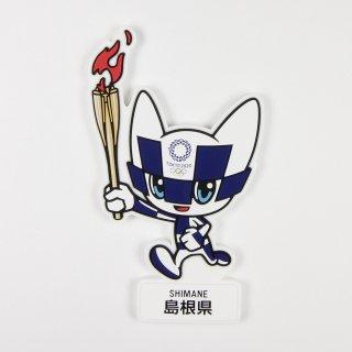 【セール価格】東京2020オリンピック聖火リレーマスコットラバーマグネット:島根県