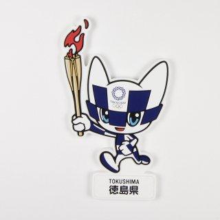 【セール価格】東京2020オリンピック聖火リレーマスコットラバーマグネット:徳島県