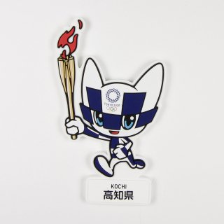 【セール価格】東京2020オリンピック聖火リレーマスコットラバーマグネット:高知県
