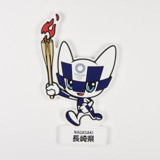 東京2020オリンピック聖火リレーマスコットラバーマグネット:長崎県