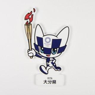 【セール価格】東京2020オリンピック聖火リレーマスコットラバーマグネット:大分県
