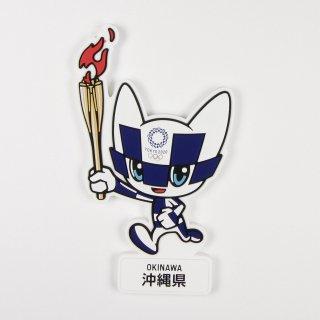 【セール価格】東京2020オリンピック聖火リレーマスコットラバーマグネット:沖縄県