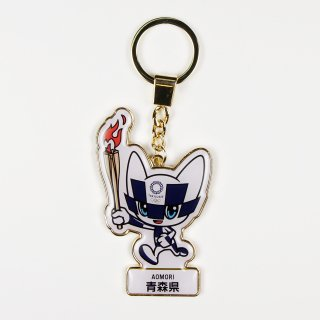 【セール価格】東京2020オリンピック聖火リレーマスコットメタルキーホルダー:青森県