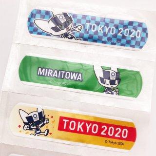 【セール価格】東京2020オリンピックマスコットばんそうこう
