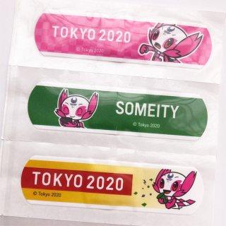 【セール価格】東京2020パラリンピックマスコットばんそうこう
