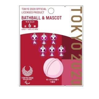 【セール価格】東京2020パラリンピックマスコットフィギュアMバスボール
