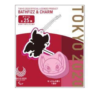 【セール価格】東京2020パラリンピックマスコットバスフィズ&チャーム