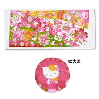 桜ハローキティ 和タオル・座り