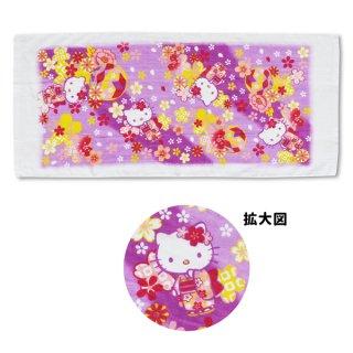 桜ハローキティ和タオル 鞠
