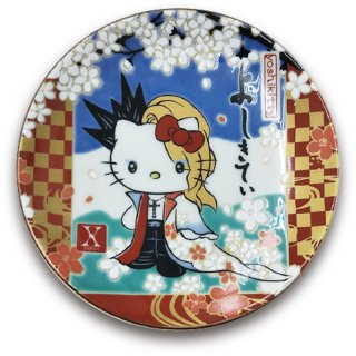 《web限定》yoshikitty:九谷焼豆皿・2020・桜