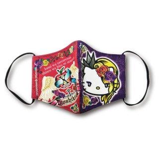 《web限定》yoshikitty:マスク・2020・翼・Lサイズ