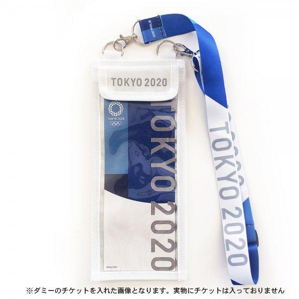 東京2020オリンピックスポーツピクトグラム チケットホルダー付きネックストラップ