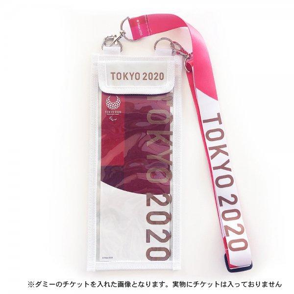 【セール価格】東京2020パラリンピックスポーツピクトグラム チケットホルダー付きネックストラップ