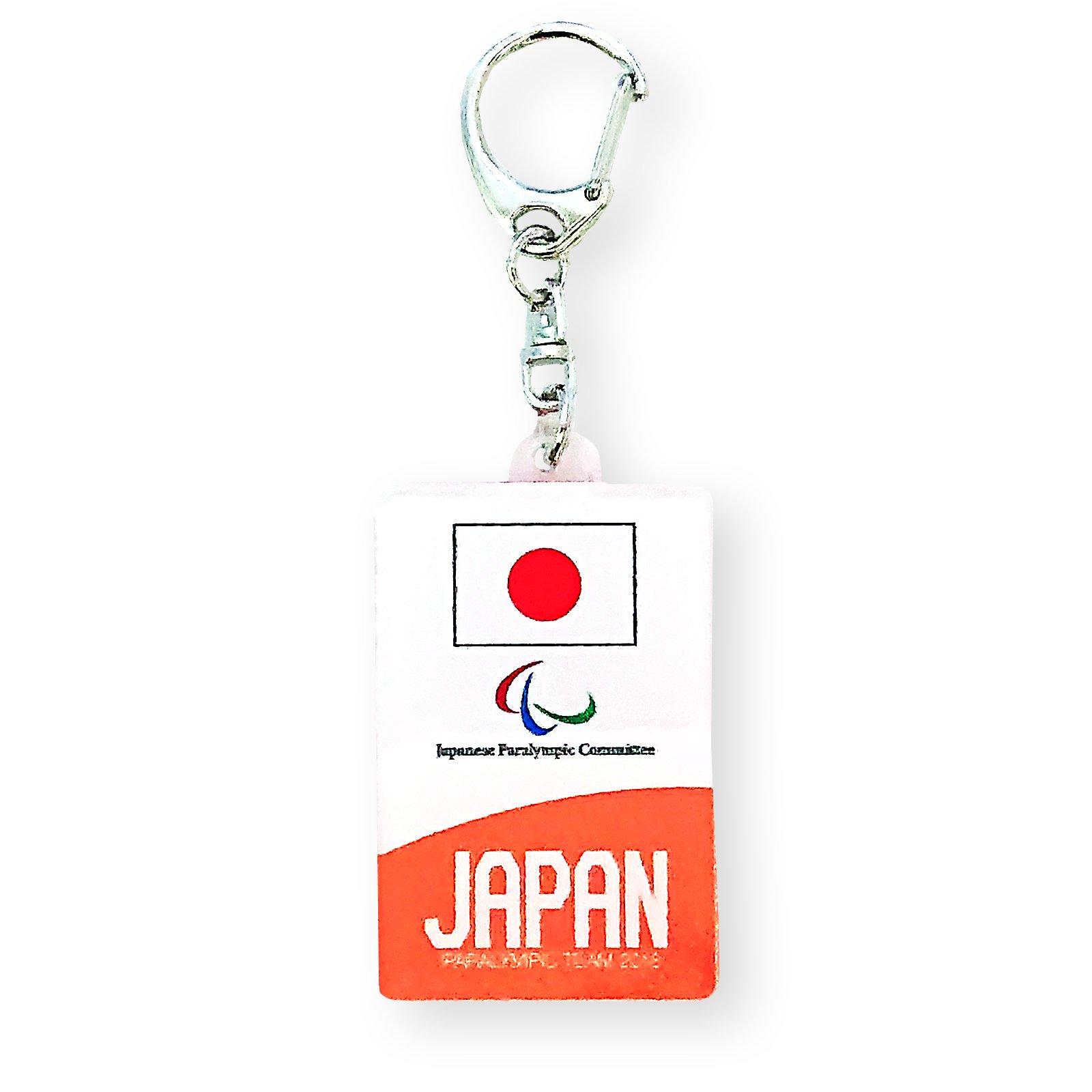 アクリルキーホルダー角JAPAN2018(JPCエンブレム)
