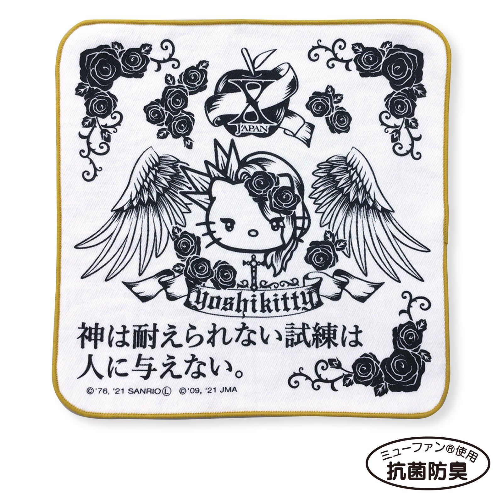 《web限定》yoshikitty:抗菌ミニハンカチタオル・2021・翼