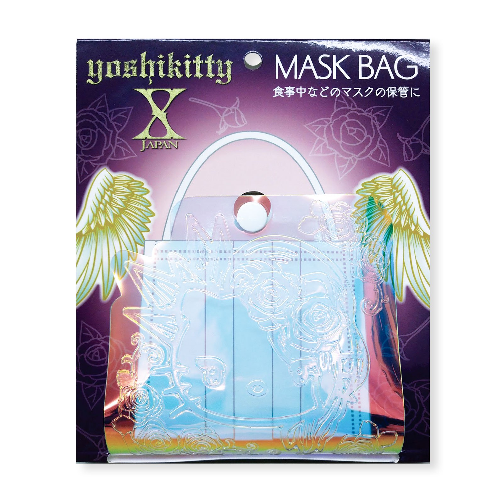《web限定》yoshikitty:マスクバッグ・2021・翼