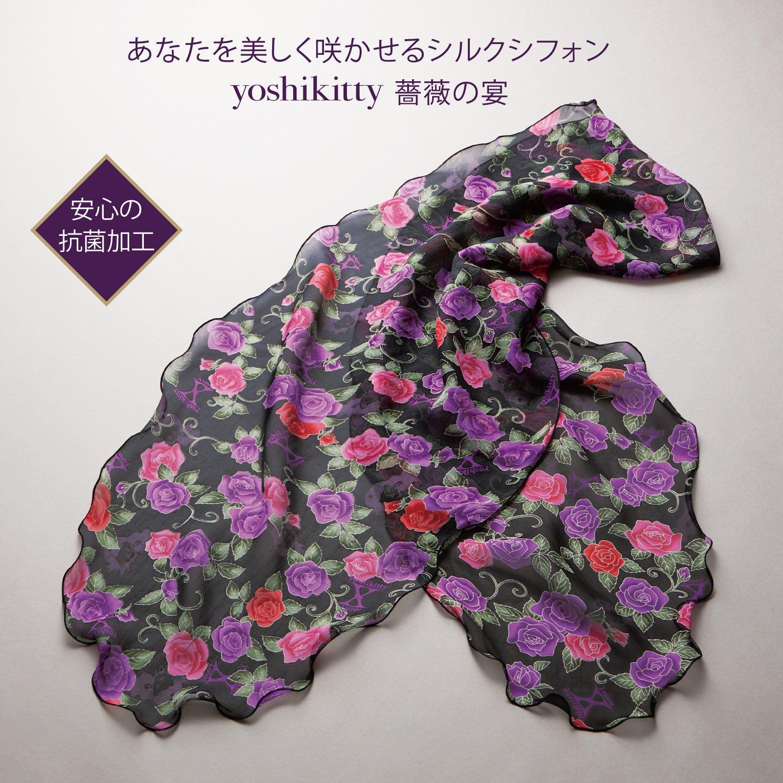 yoshikitty 薔薇の宴 友禅模様のシルクストール