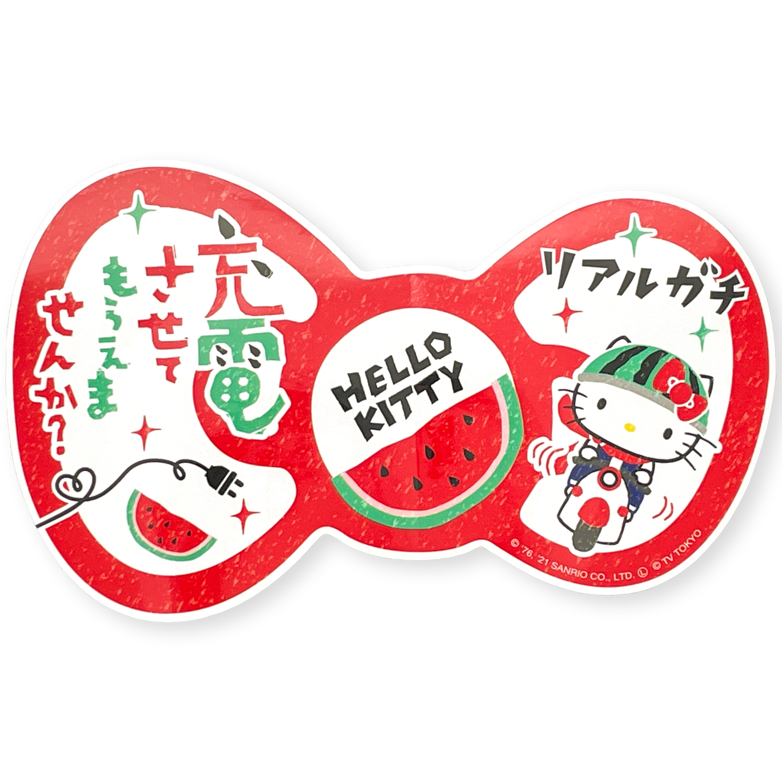 充電×ハローキティ カーステッカー・リボン