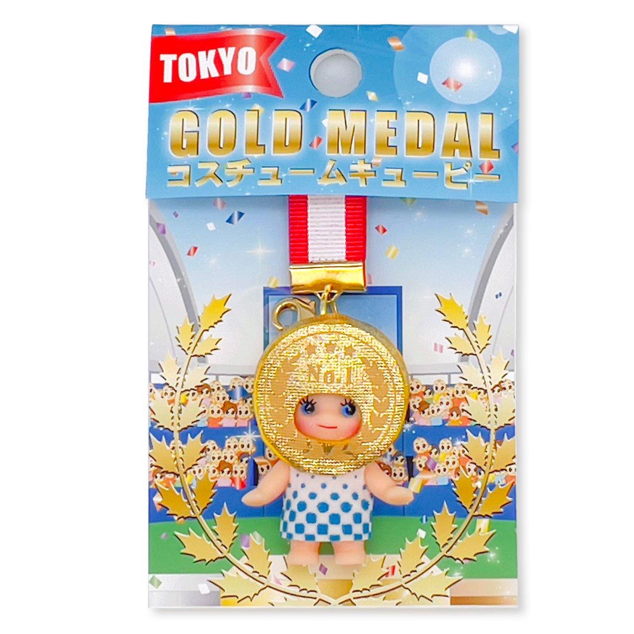ゴールドメダルコスチュームキューピー・青