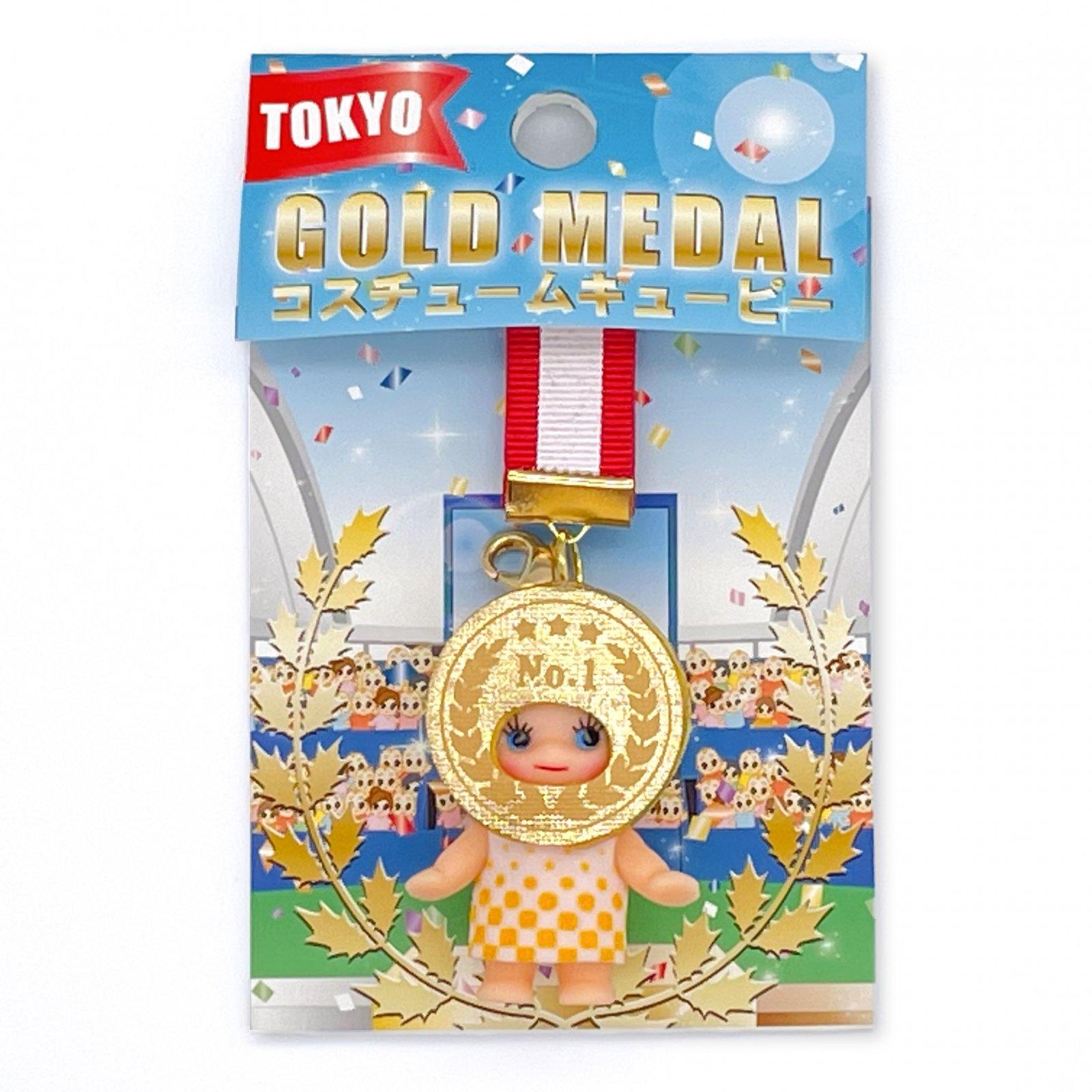 ゴールドメダルコスチュームキューピー・黄