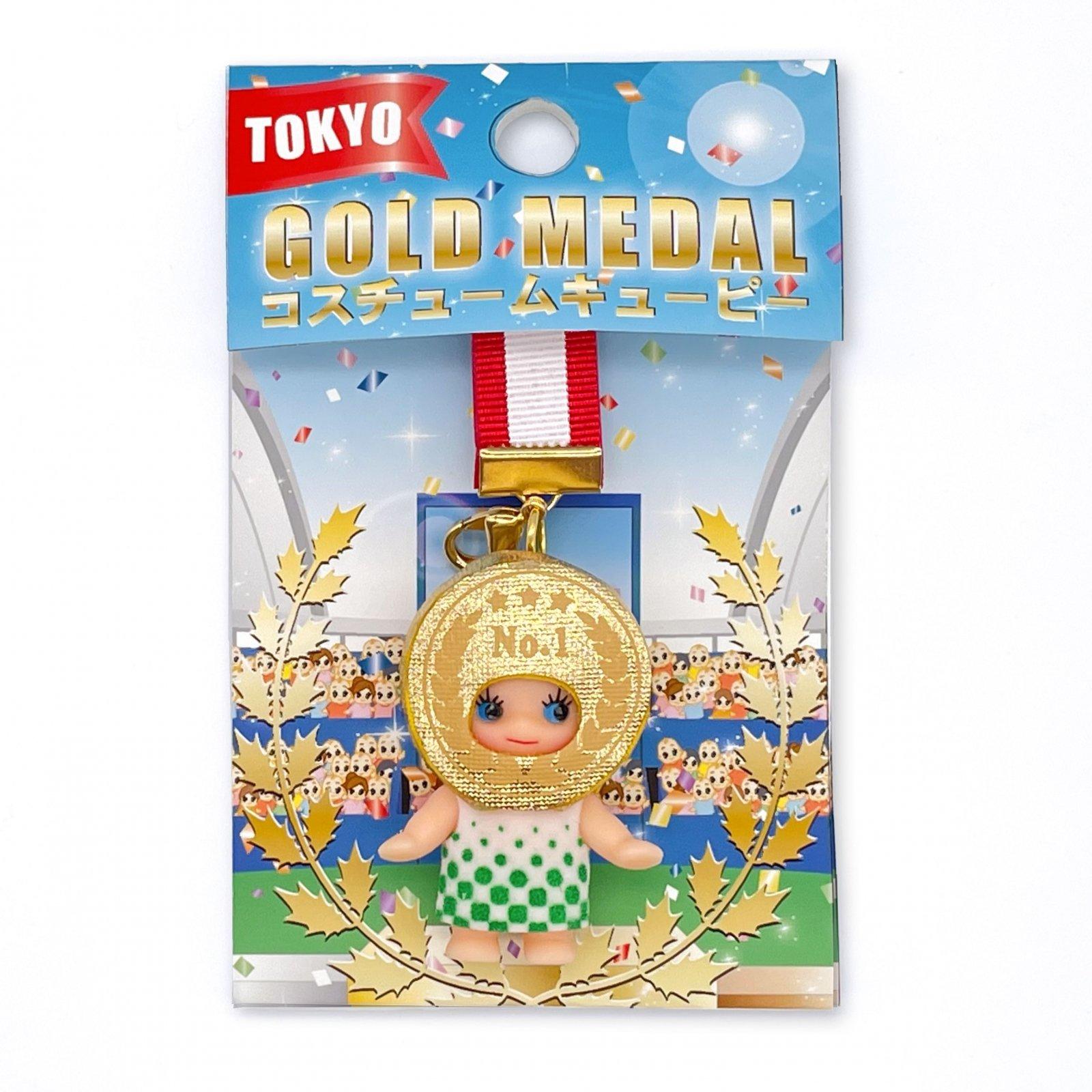 ゴールドメダルコスチュームキューピー・緑