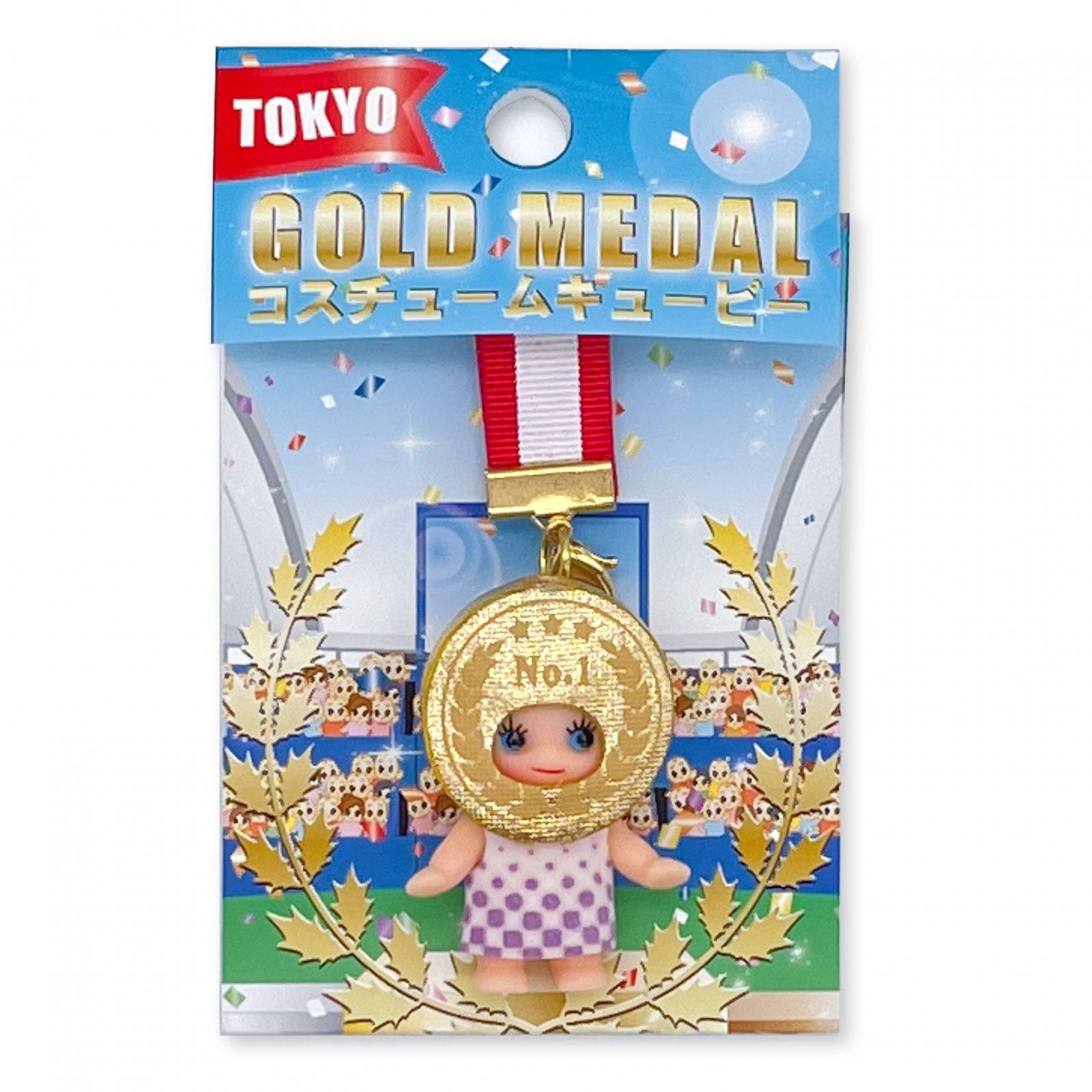 ゴールドメダルコスチュームキューピー・紫