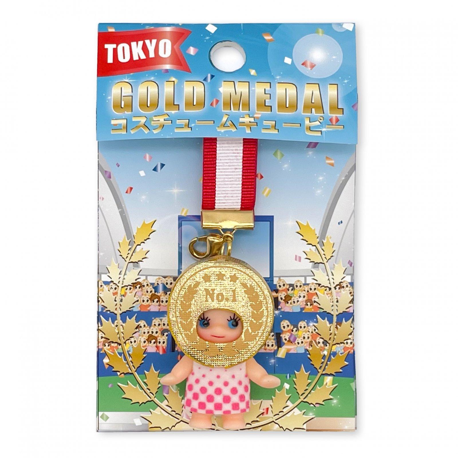 ゴールドメダルコスチュームキューピー・ピンク