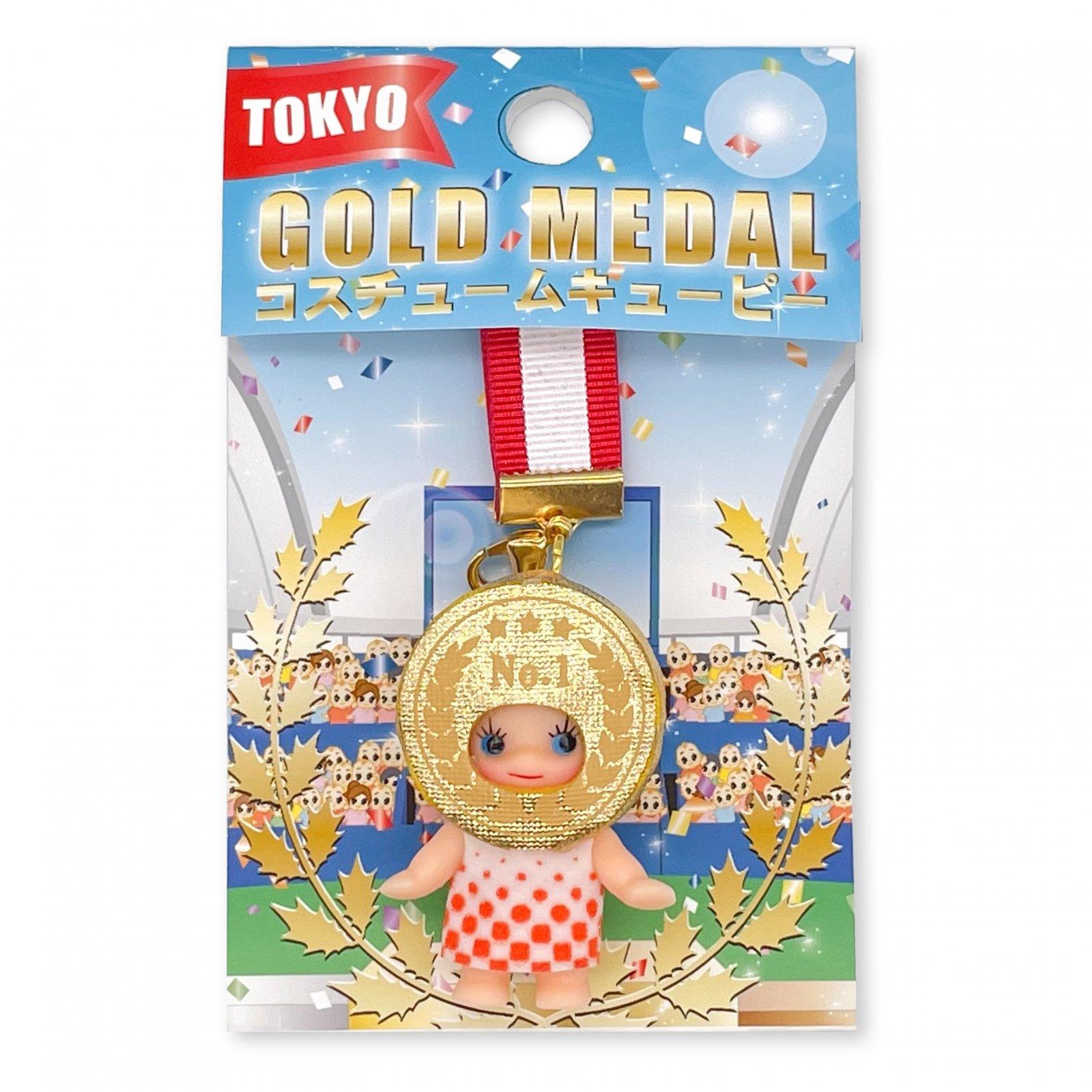 ゴールドメダルコスチュームキューピー・オレンジ