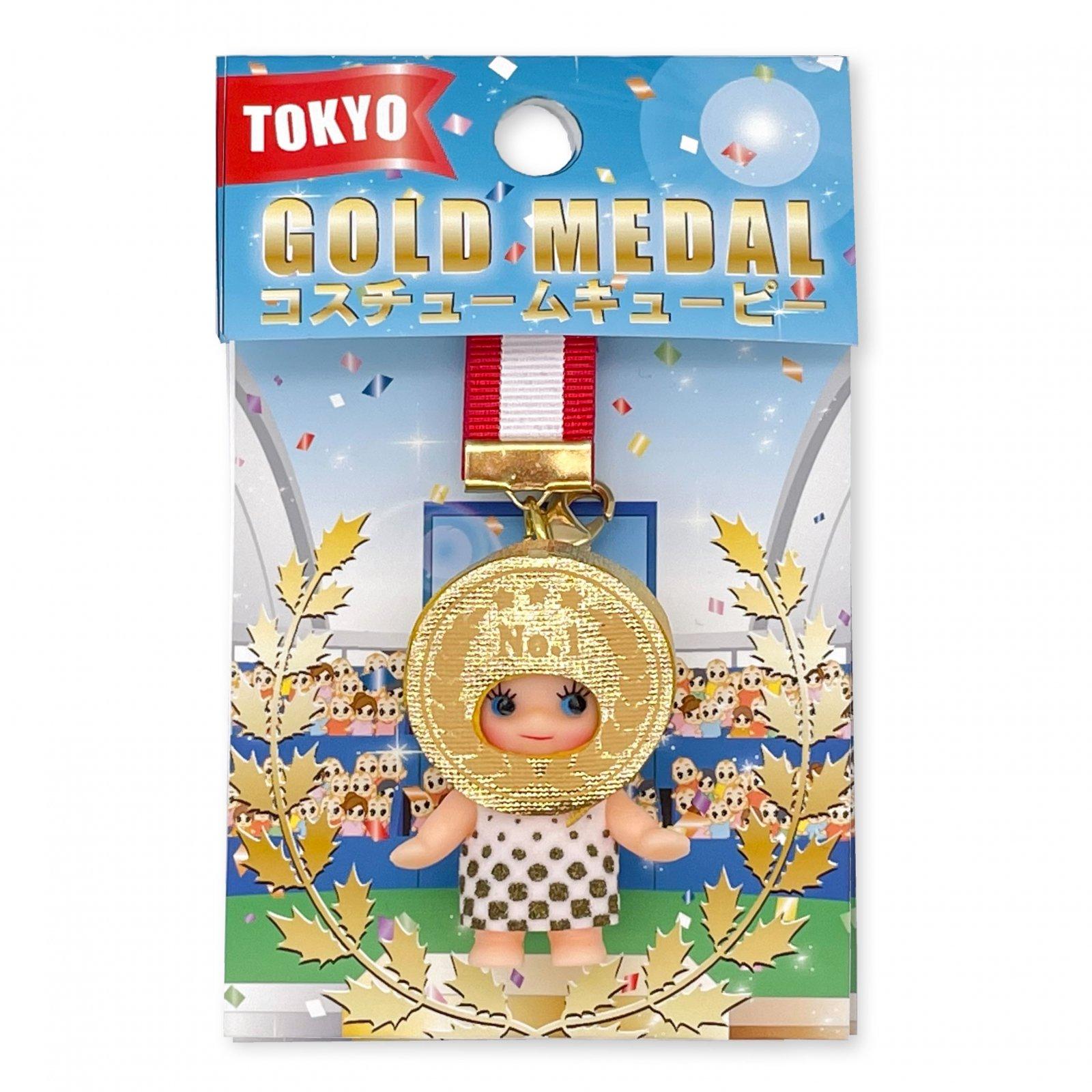 ゴールドメダルコスチュームキューピー・ゴールド