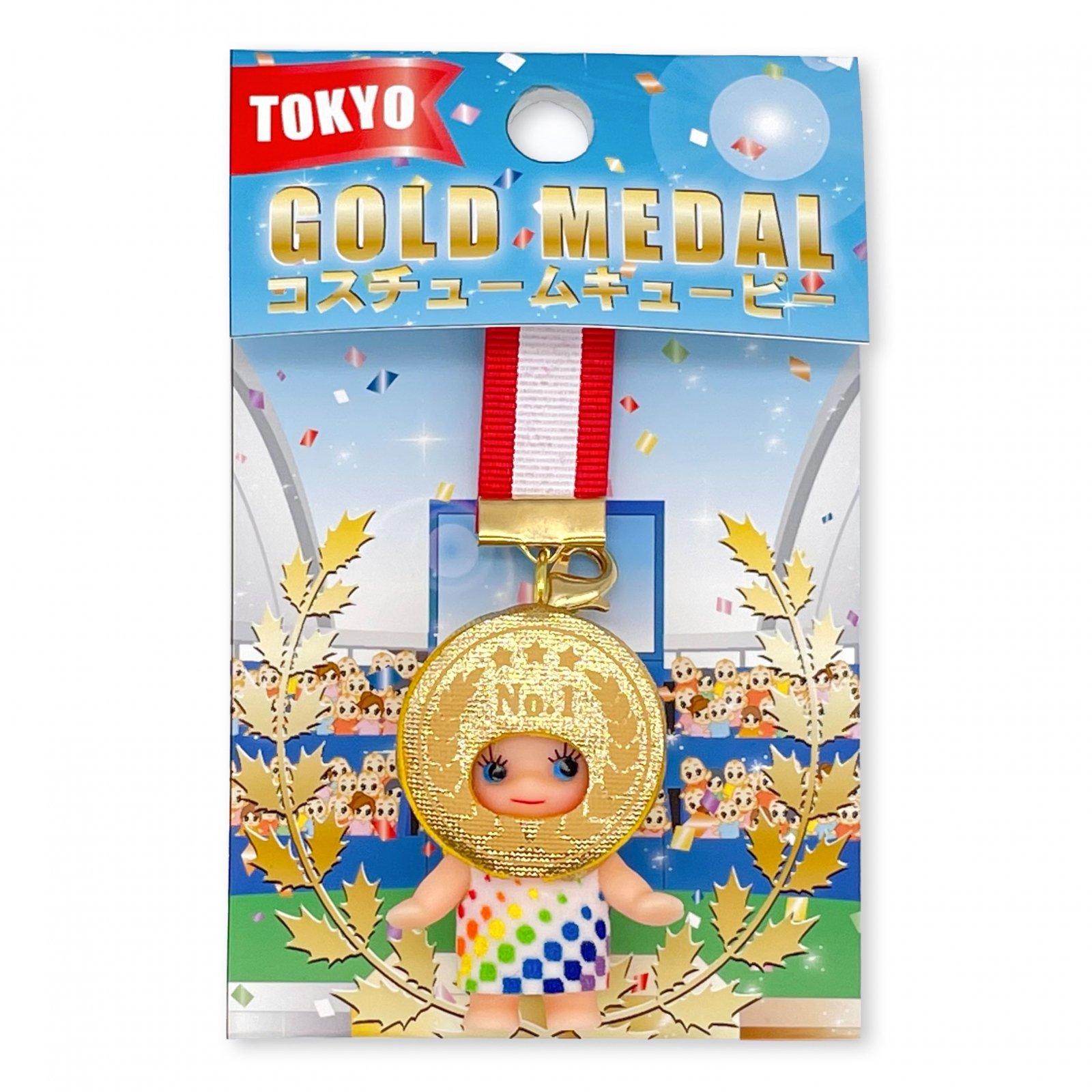 ゴールドメダルコスチュームキューピー・レインボー