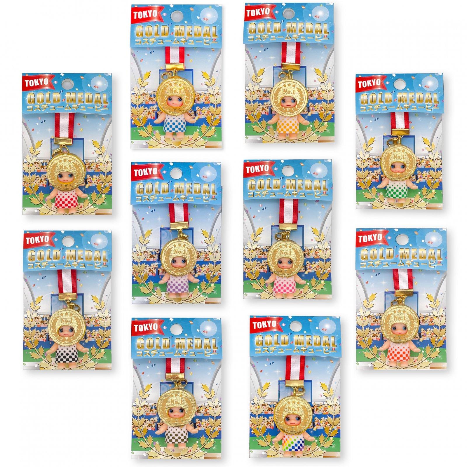 【送料無料】ゴールドメダルコスチュームキューピー・全10種セット