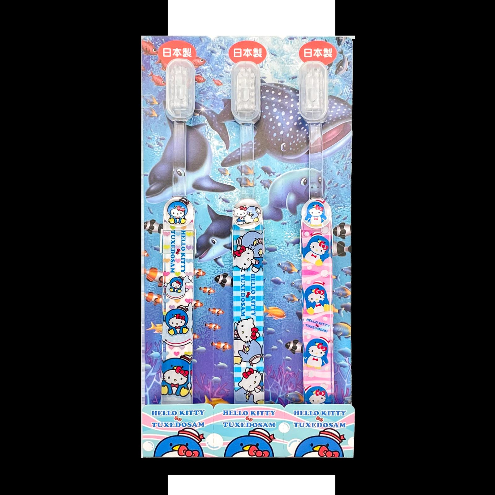 タキシードサムXハローキティ歯ブラシ3本セット