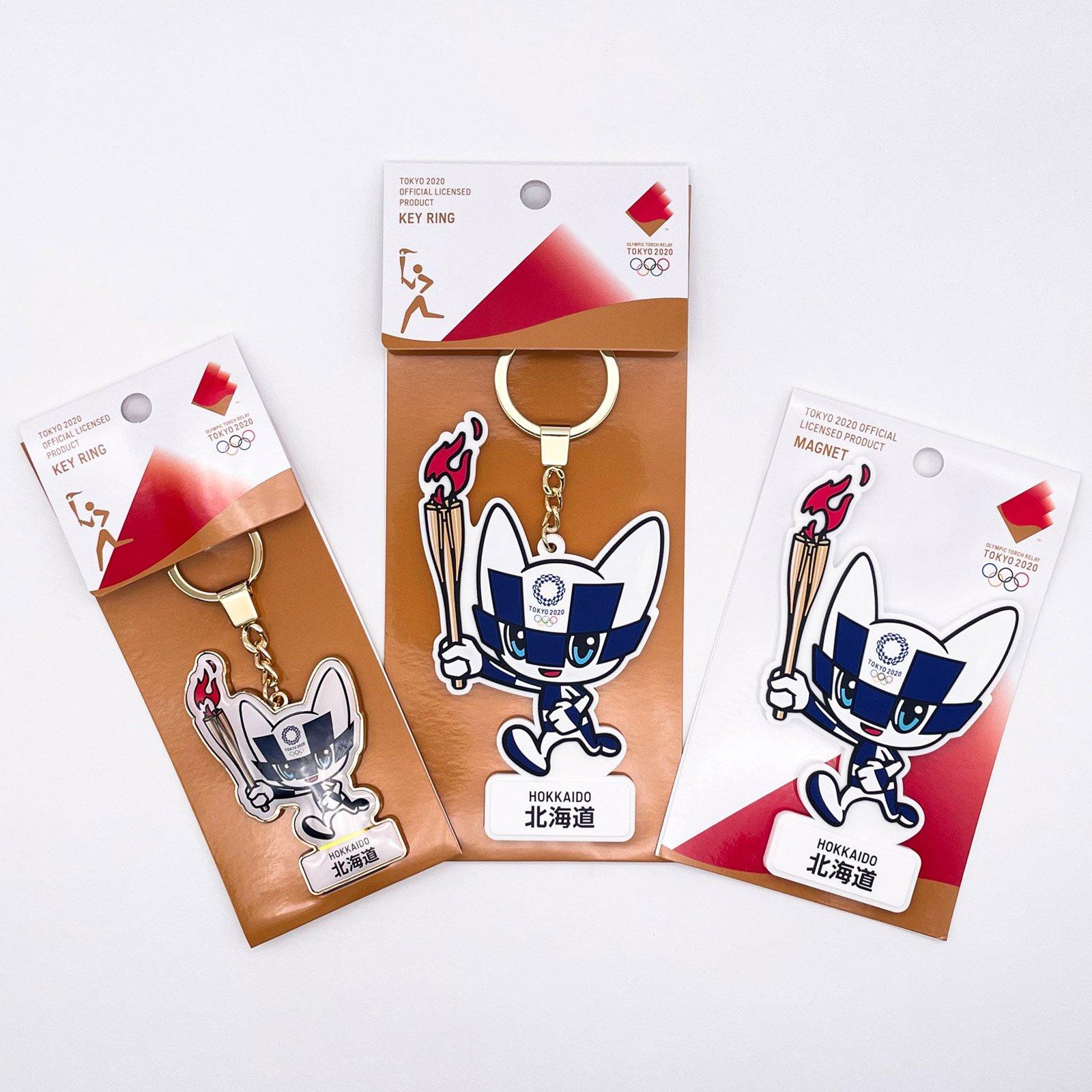【セール価格】【お得なセット】東京2020オリンピック聖火リレーマスコット商品:北海道セット