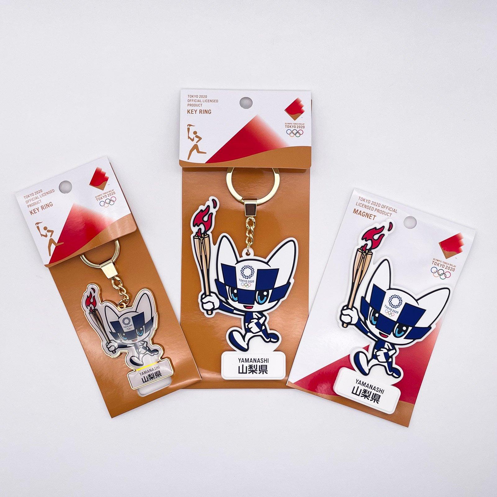 【セール価格】【お得なセット】東京2020オリンピック聖火リレーマスコット商品:山梨県セット