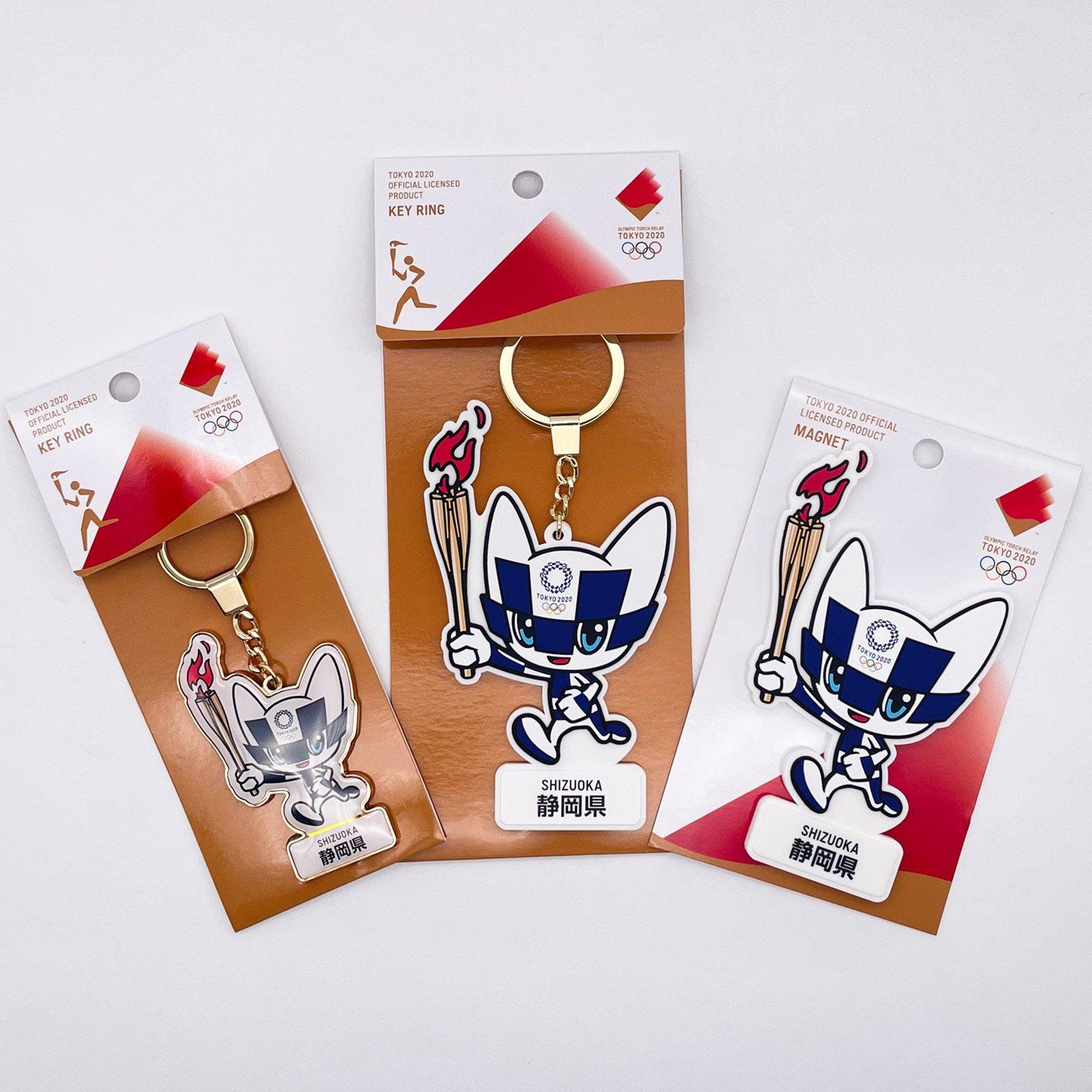 【セール価格】【お得なセット】東京2020オリンピック聖火リレーマスコット商品:静岡県セット