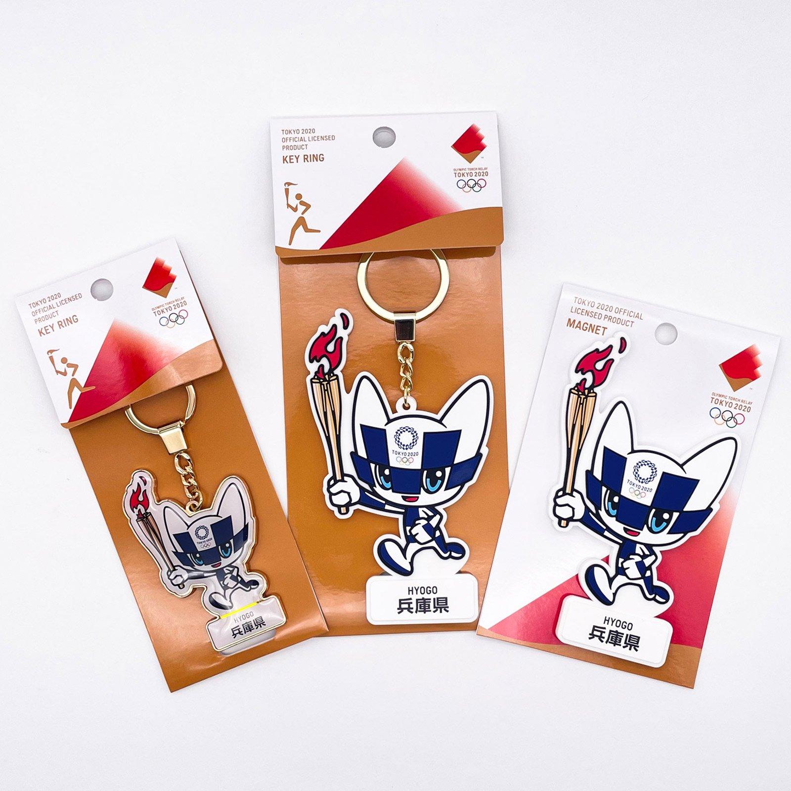 【セール価格】【お得なセット】東京2020オリンピック聖火リレーマスコット商品:兵庫県セット