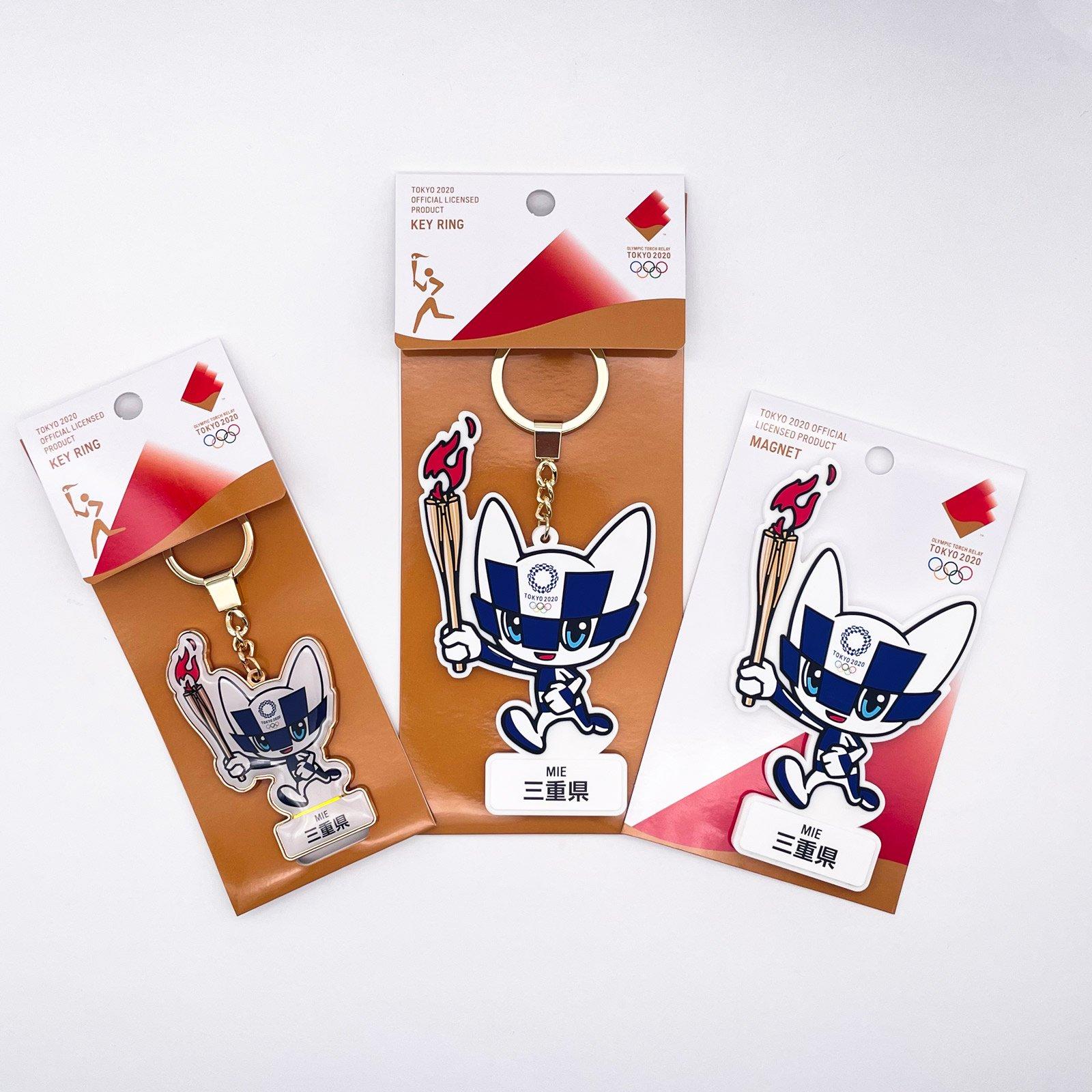 【セール価格】【お得なセット】東京2020オリンピック聖火リレーマスコット商品:三重県セット
