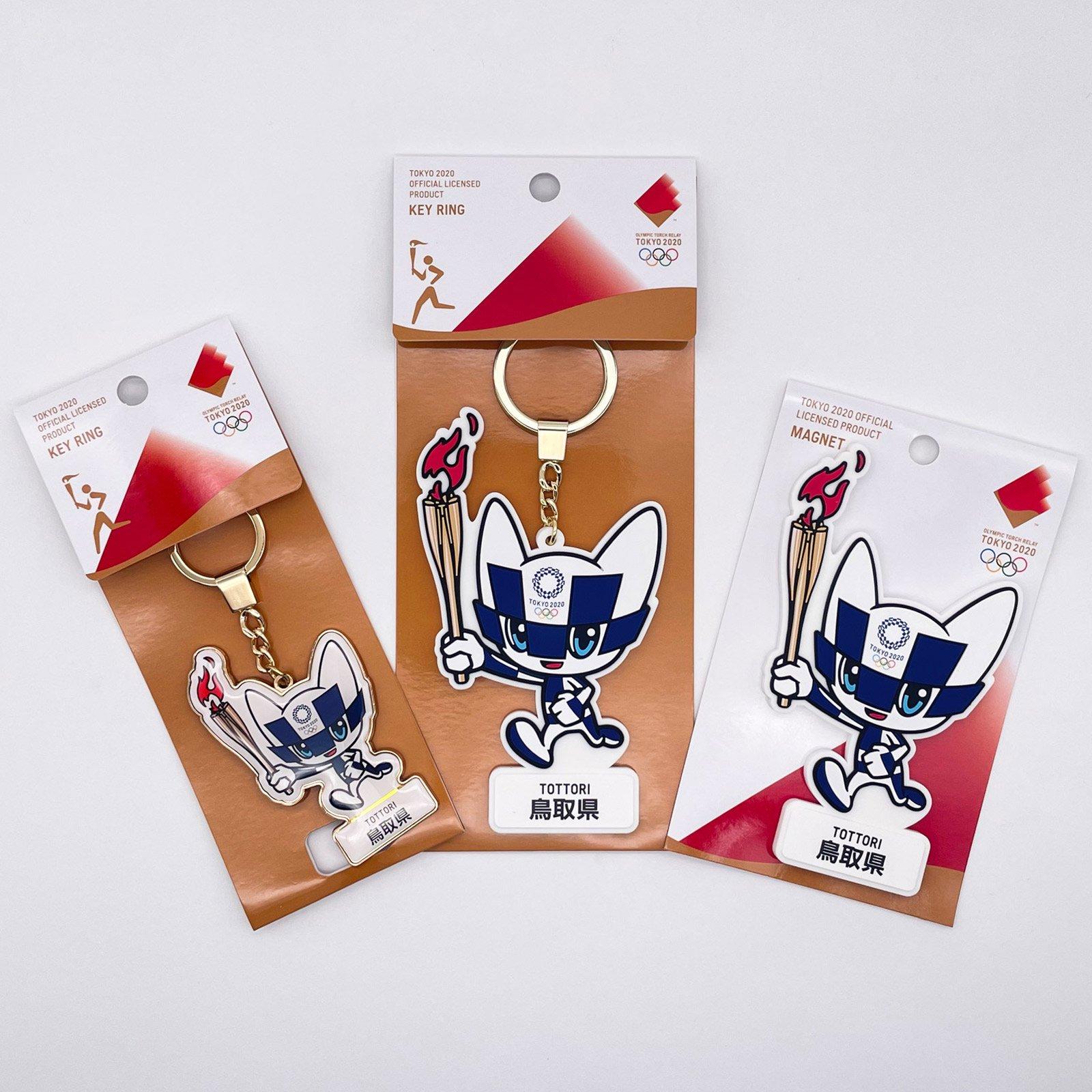 【セール価格】【お得なセット】東京2020オリンピック聖火リレーマスコット商品:鳥取県セット