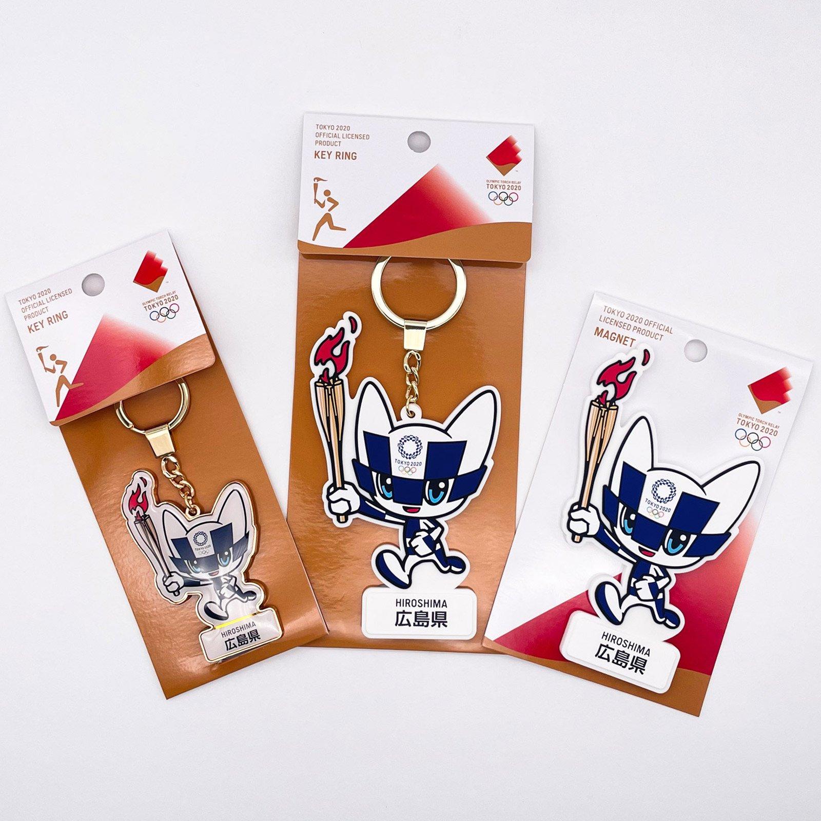 【セール価格】【お得なセット】東京2020オリンピック聖火リレーマスコット商品:広島県セット