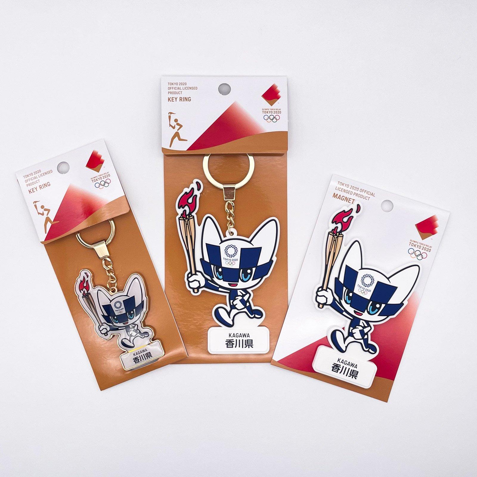 【セール価格】【お得なセット】東京2020オリンピック聖火リレーマスコット商品:香川県セット