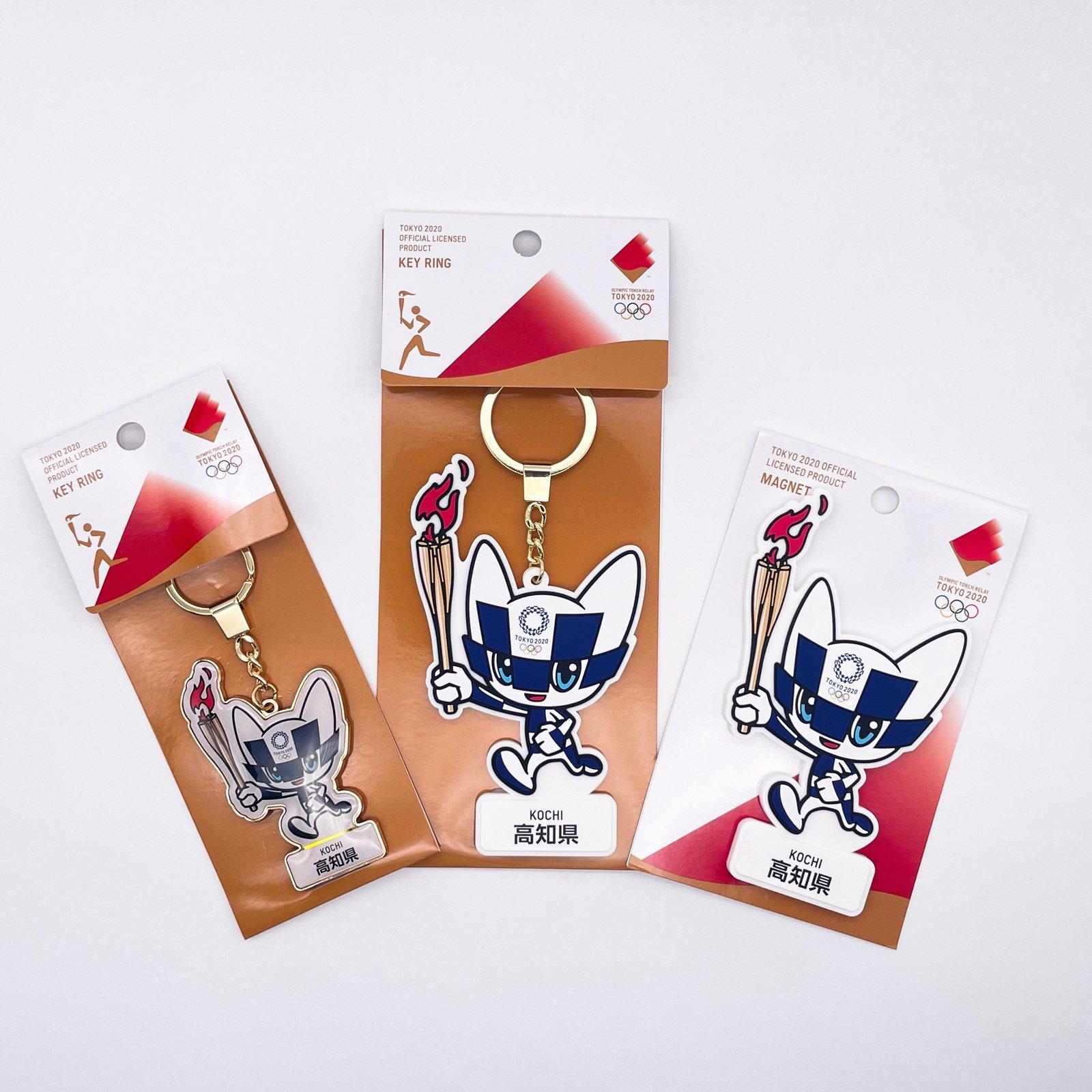 【セール価格】【お得なセット】東京2020オリンピック聖火リレーマスコット商品:高知県セット