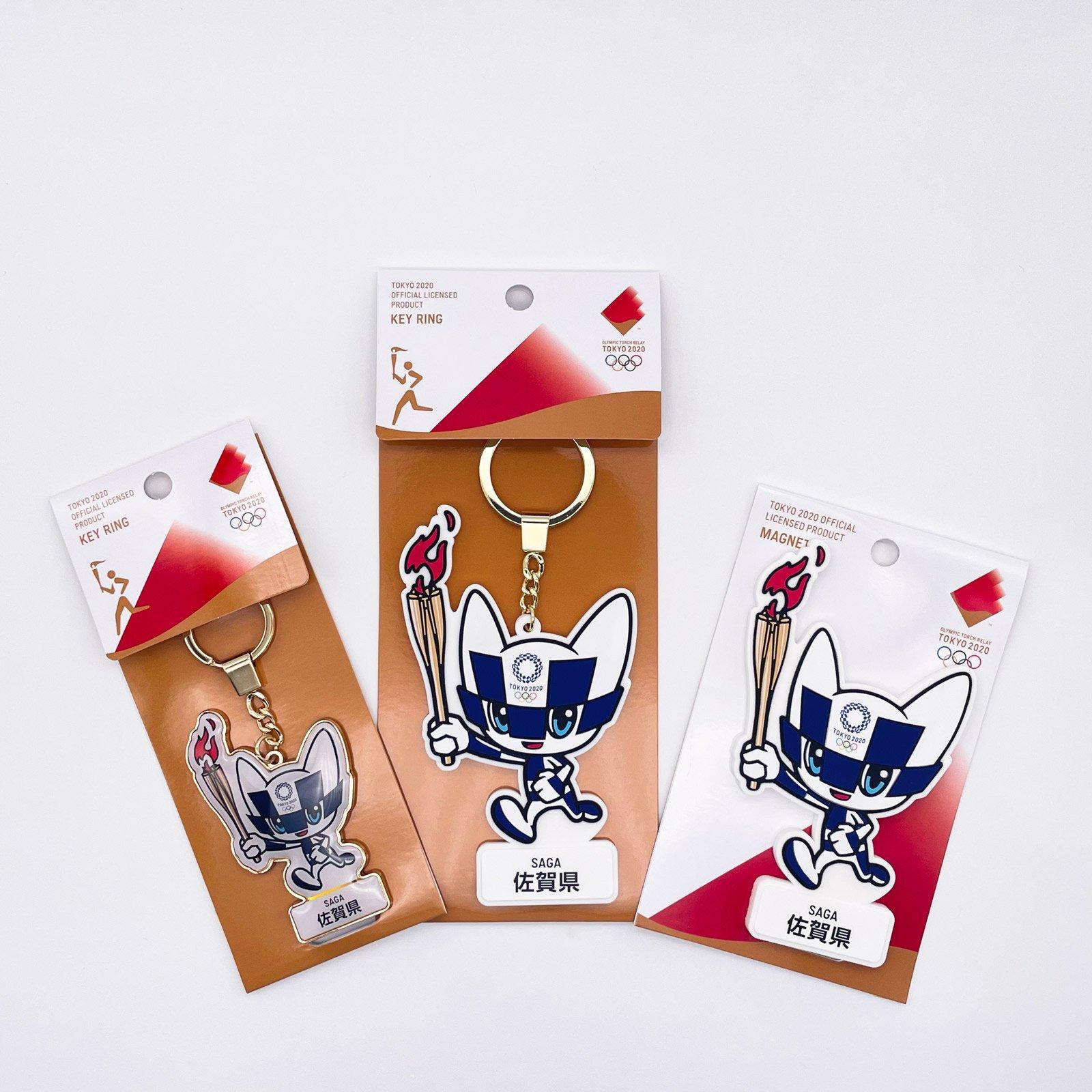 【セール価格】【お得なセット】東京2020オリンピック聖火リレーマスコット商品:佐賀県セット
