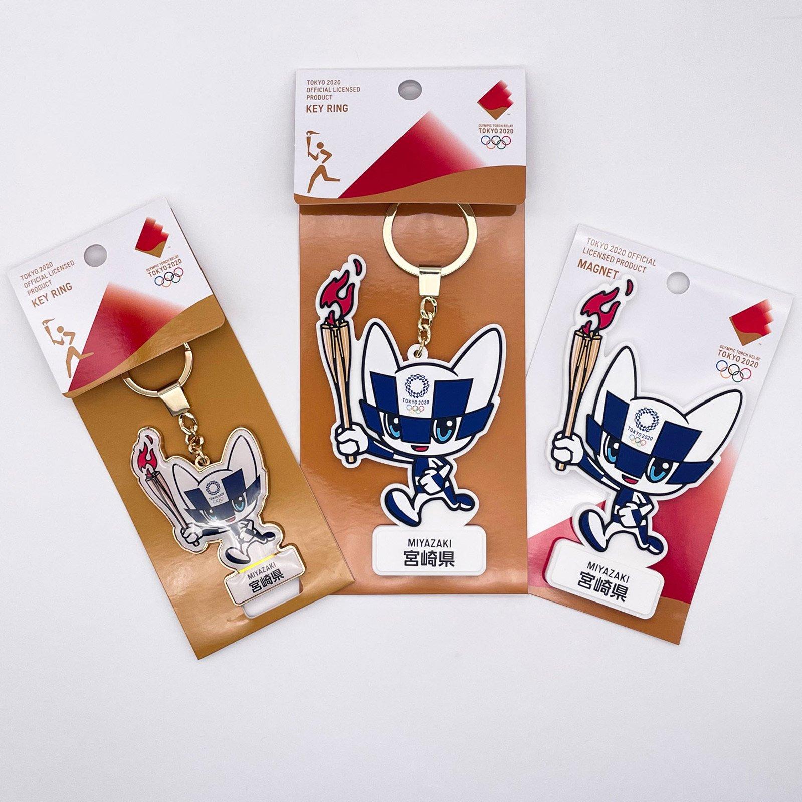 【セール価格】【お得なセット】東京2020オリンピック聖火リレーマスコット商品:宮崎県セット
