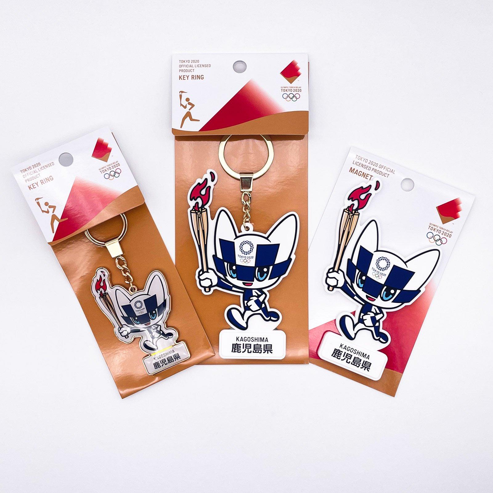 【セール価格】【お得なセット】東京2020オリンピック聖火リレーマスコット商品:鹿児島県セット