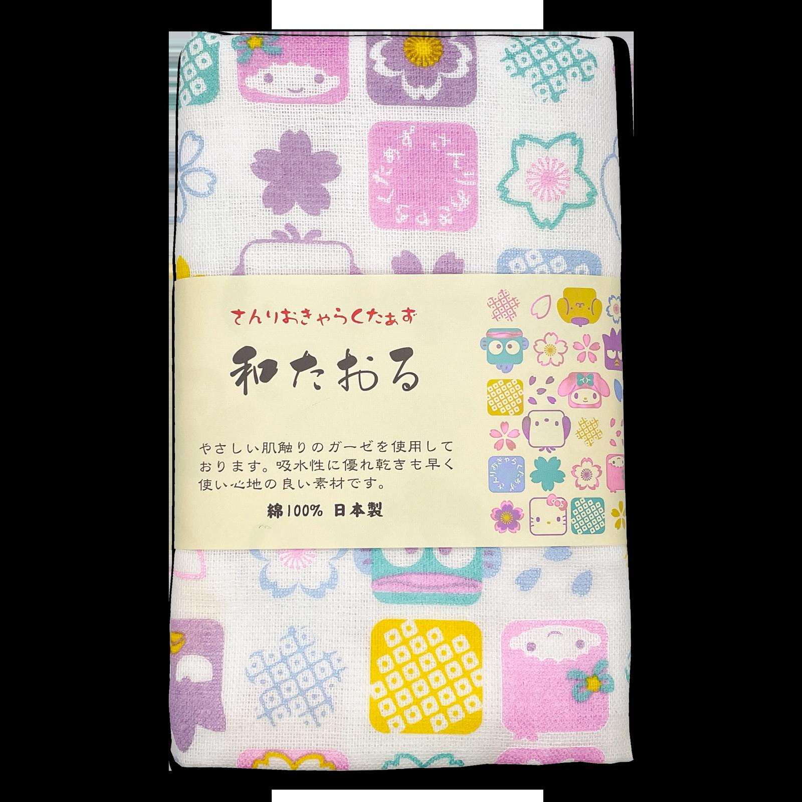 サンリオキャラクターズ 和たおる・桜