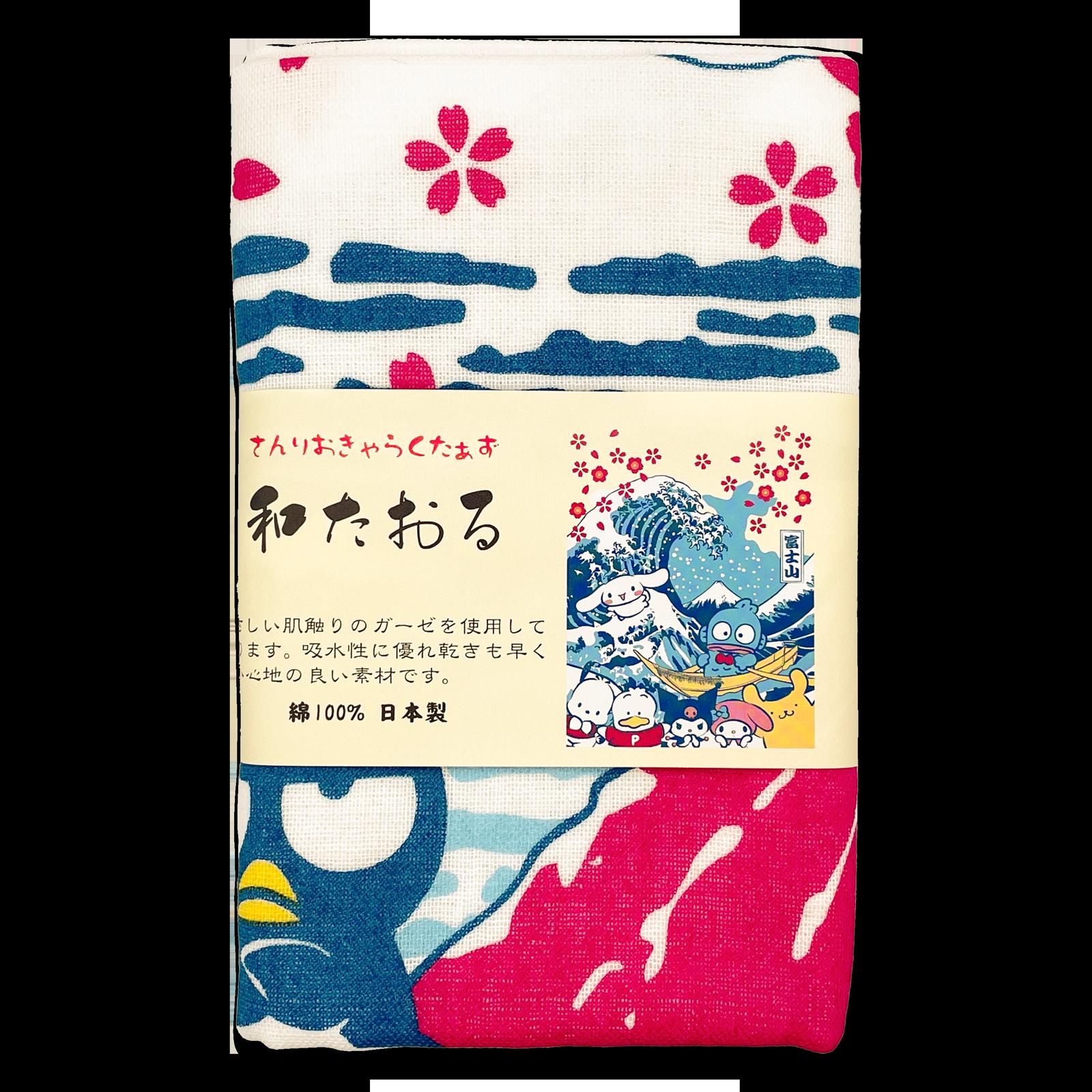 サンリオキャラクターズ 和たおる・赤富士と波