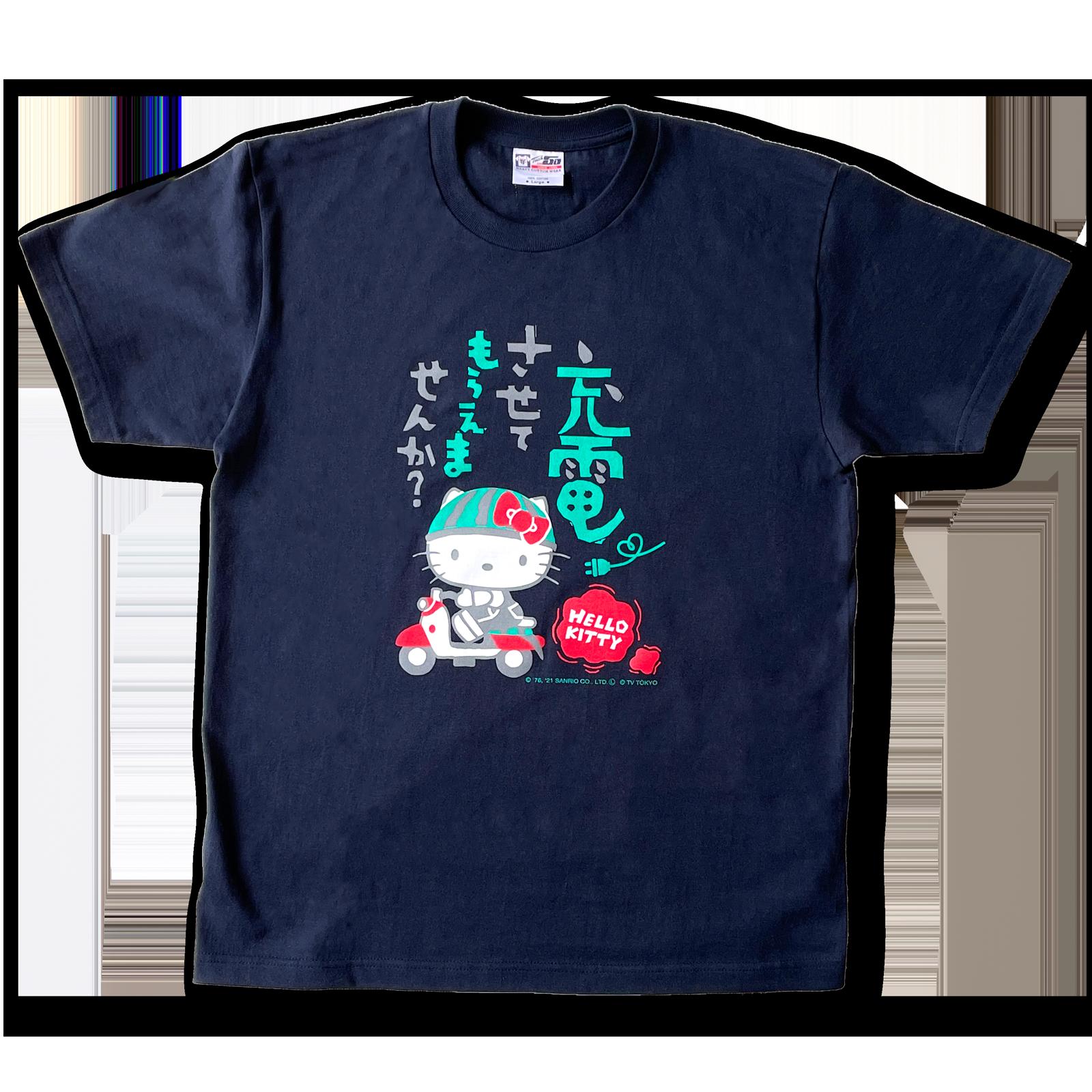 充電×ハローキティ Tシャツ・Mサイズ