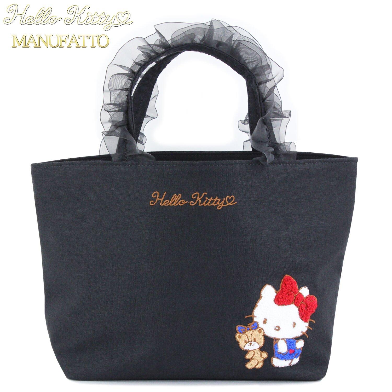 フリフリバッグ ハローキティ BLACK サガラ刺繍